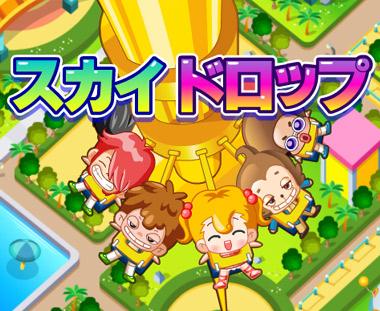 無料 ゲーム ワウ 四川省 無料ゲーム/フリーゲームのワウゲーム